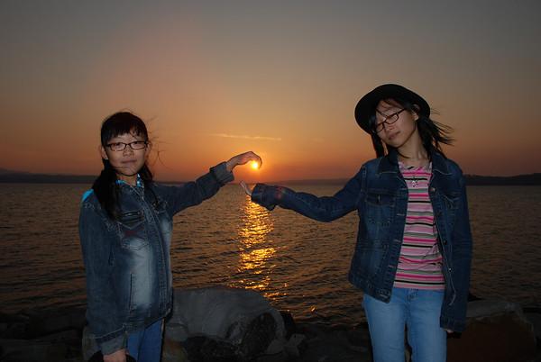 Yujin & Jaein