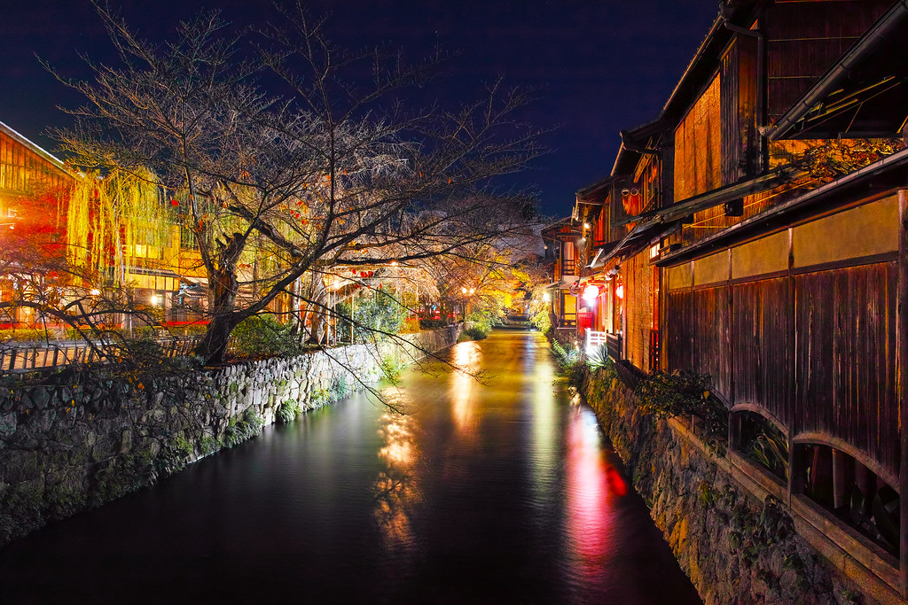 Gion Shirakawa area in Kyoto. Editorial credit: 7maru / Shutterstock.com