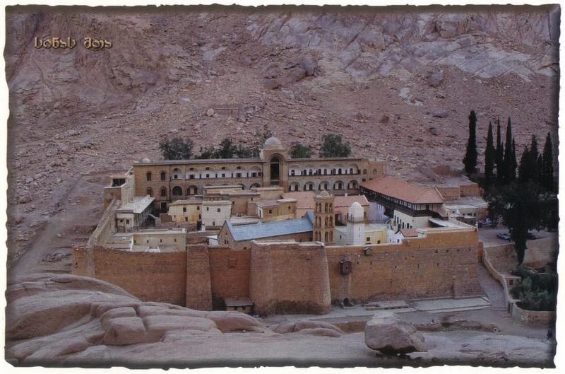 003_Monastery_Complex.jpg