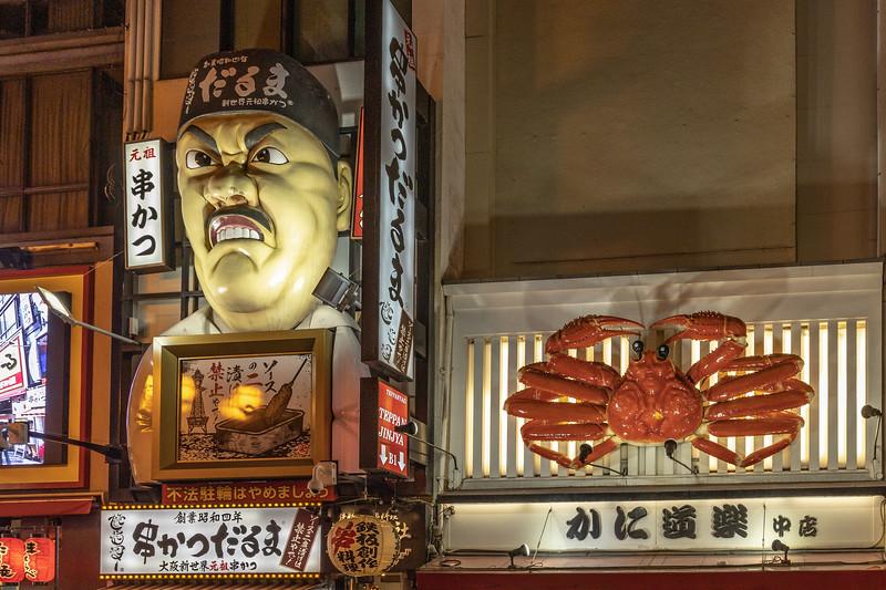 Osaka12012018_130.jpg