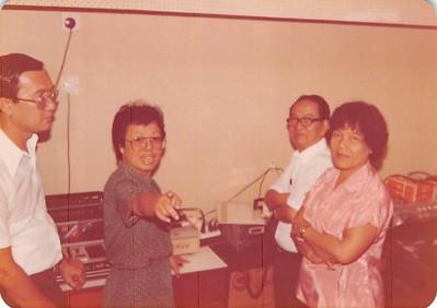 1981 Trs AVA Workshop