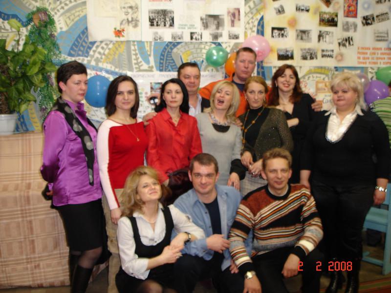 2008-02-02 Жуклино - Вечер встречи 20 09.JPG