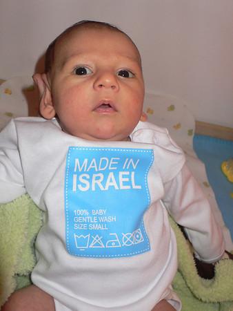 Meir - Made in Israel
