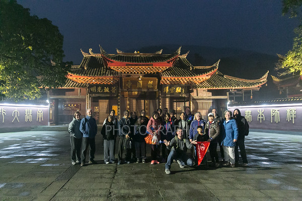 USA Kungfu Team China Tour 2017: Impressions