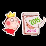 2016-01-08