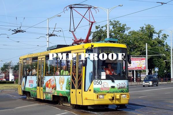 Belarus Transport