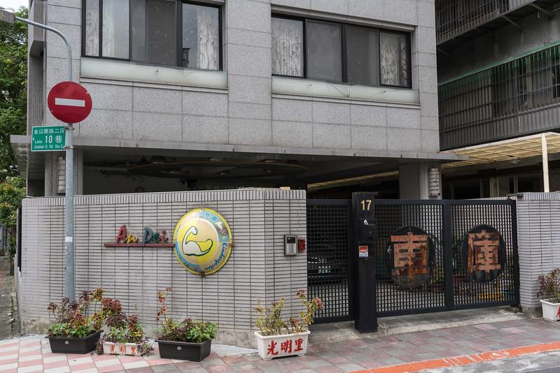 Taipei015.jpg