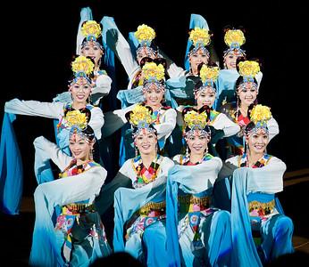 Sheraton Tibetan/Qiang Concert