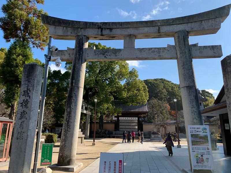 Dazaifu Tenmangu orii gate