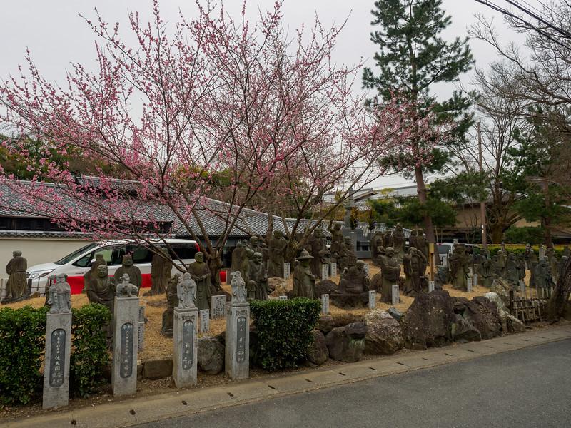Arashiyama Arhat
