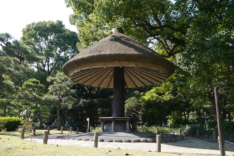 16-Japan2011_2514.JPG