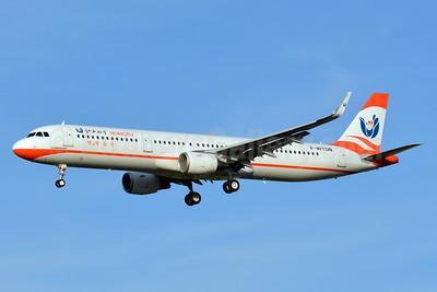 Hongtu Airlines