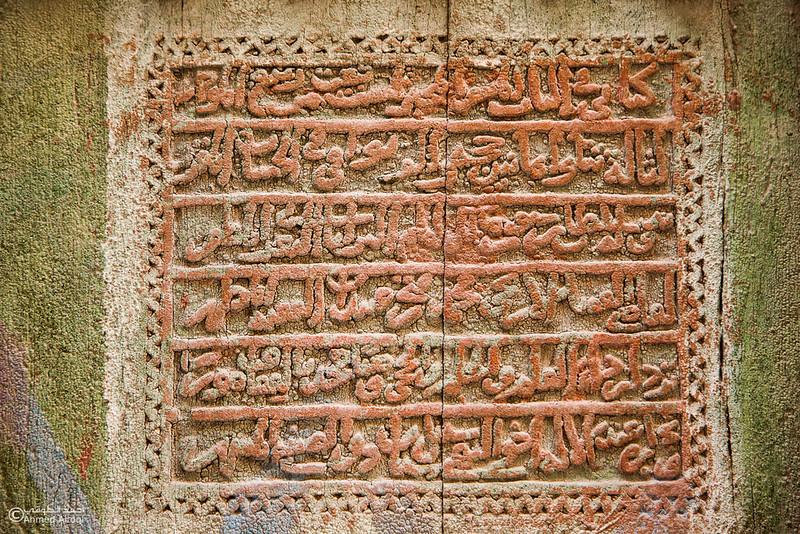 Omani door15- Oman.jpg