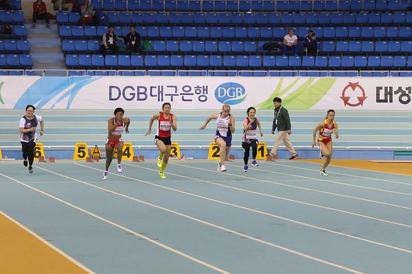 WMA Daegu Indoors 2017