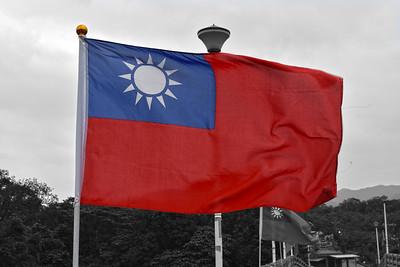 Taiwan Public