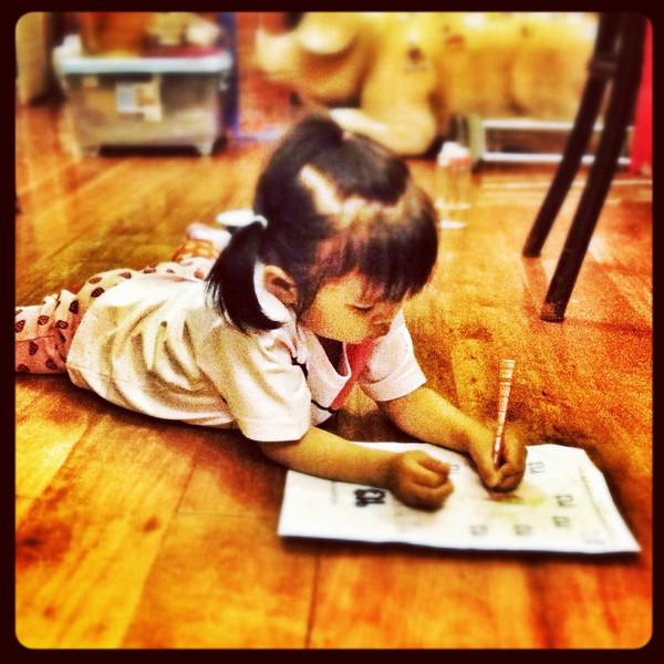 Homework time.