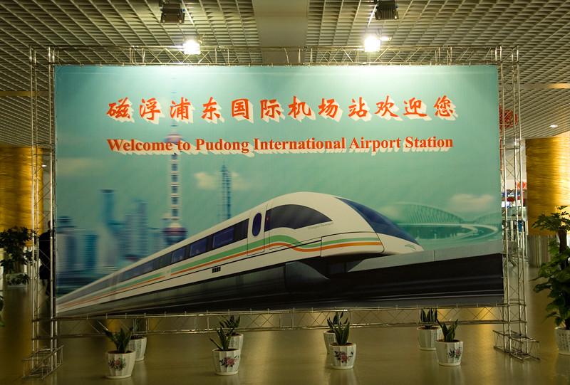 China_Train-1.jpg