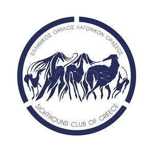 Sighthound Club of Greece