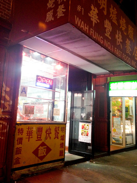 chickenwah fung exterior.jpg