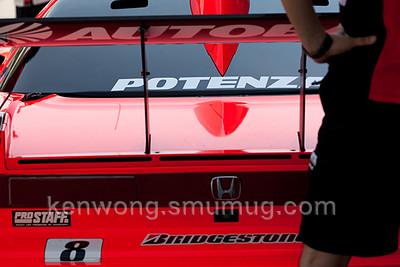 Super GT 2009