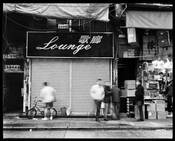 LoungeB.jpg