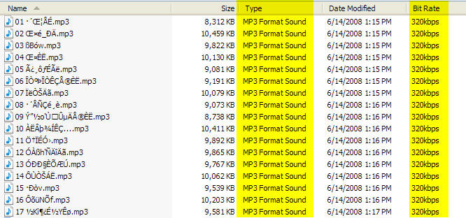 MP3 files ready