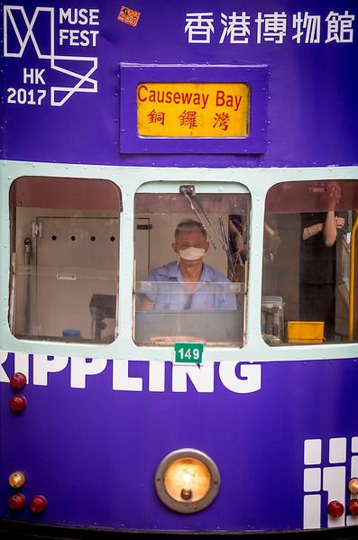hk trams63.jpg