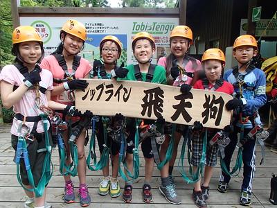 Grade 5 Camp Tobi Tengu Zipline Staff Photos