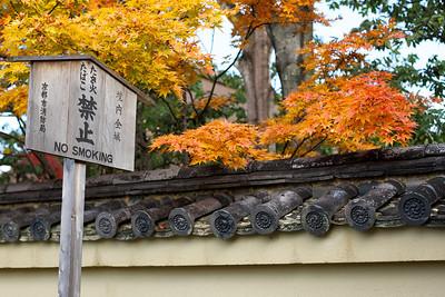 Daitoku-ji — 大徳寺 and Subtemple Hôshun-in — 芳春院