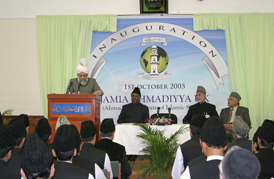 Inauguration of Jamia Ahmadiyya UK
