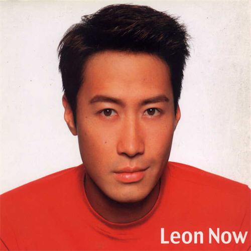 黎明 Leon Now Version 2