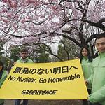 Greenpeace pide el giro a las energ�as renovables en Jap�n en el 4� aniversario del desastre de Fukushima