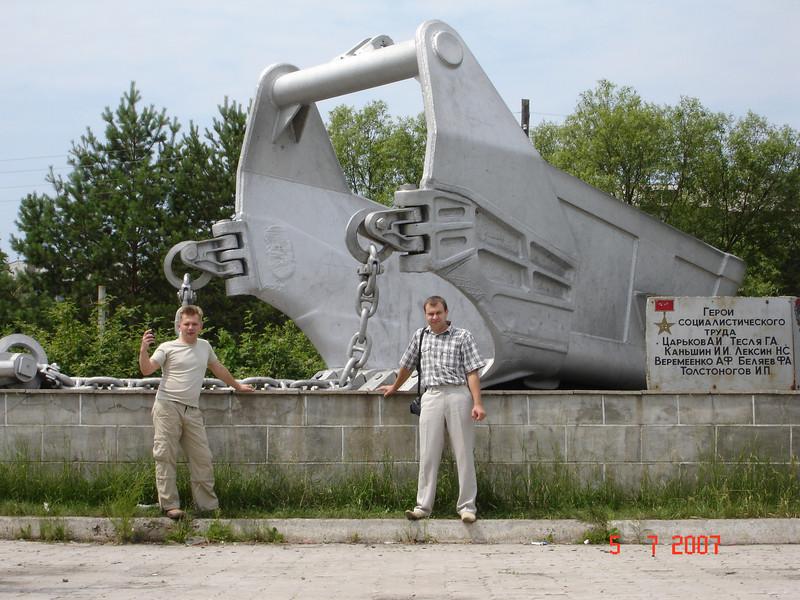 2007-07-01 Командировка Амур 12.JPG