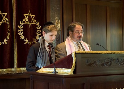 Jamie Brook's Bar Mitzvah