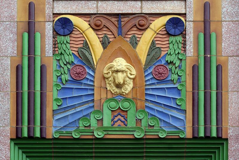 Elmslea Chambers, 17 Montague Street, Goulburn, New South Wales, Australia: Magnificent main entrance terracotta spandrel relief.