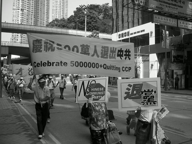 2005-10-20 Hong Kong (153).JPG
