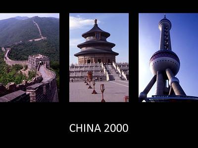 2000 China