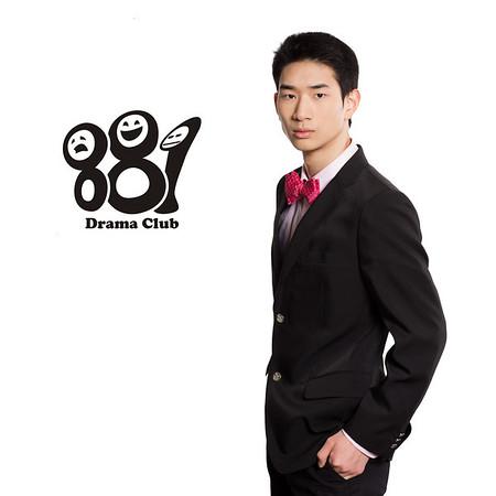 881 Acting Team 2014