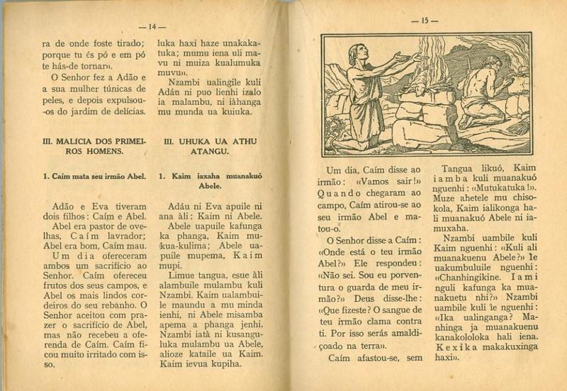 Biblia da InfânciaPag15.jpg