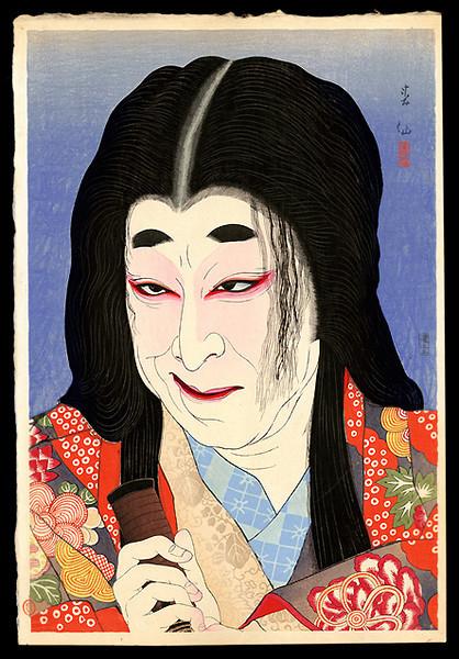 Nakamura Utaemon as Yodogimi_Shunsen.jpg