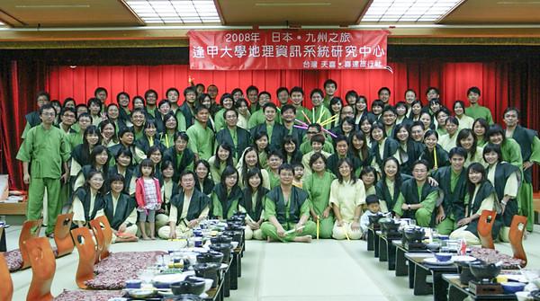 20081007 九州之旅