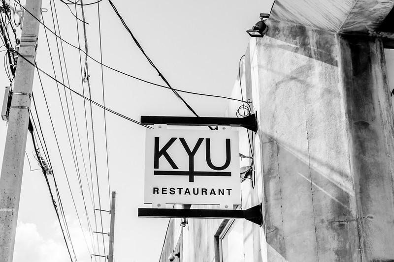 kyu 7 (1 of 1).jpg