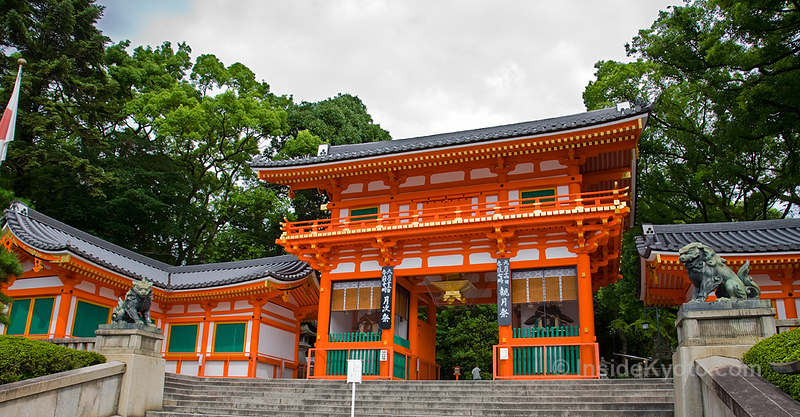 Yasaka Shrine Kyoto