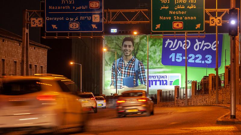 03-08-20-Huge-Gordon-Haifa-Big (10 of 55).jpg