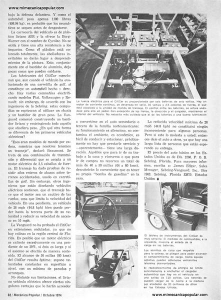 automovil_electrico_octubre_1974-03g.jpg