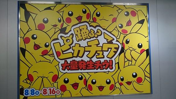 Pikachu in Yokohama