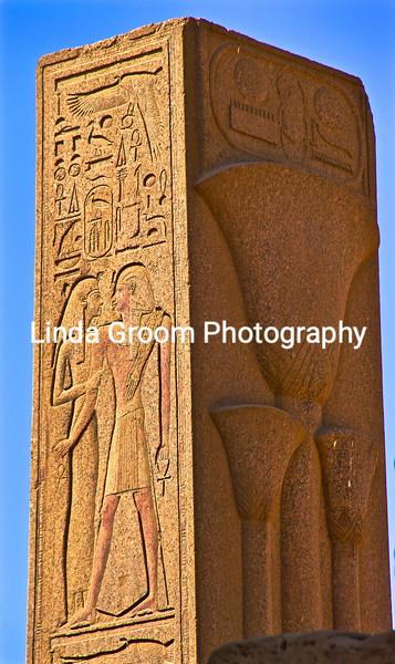Lotus Column