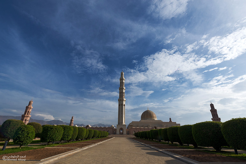 Sultan Qaboos Grand Mosque (2).jpg