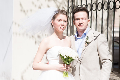 Максим и Дарья