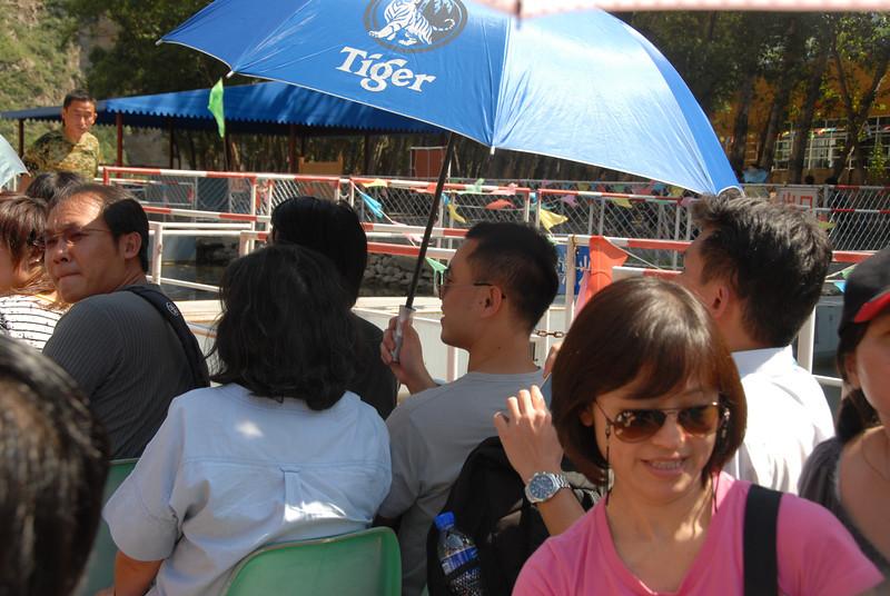 [20110730] MIBs @ Pearl Lake-珍珠湖 Day Trip (67).JPG